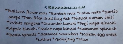 Banchan menu